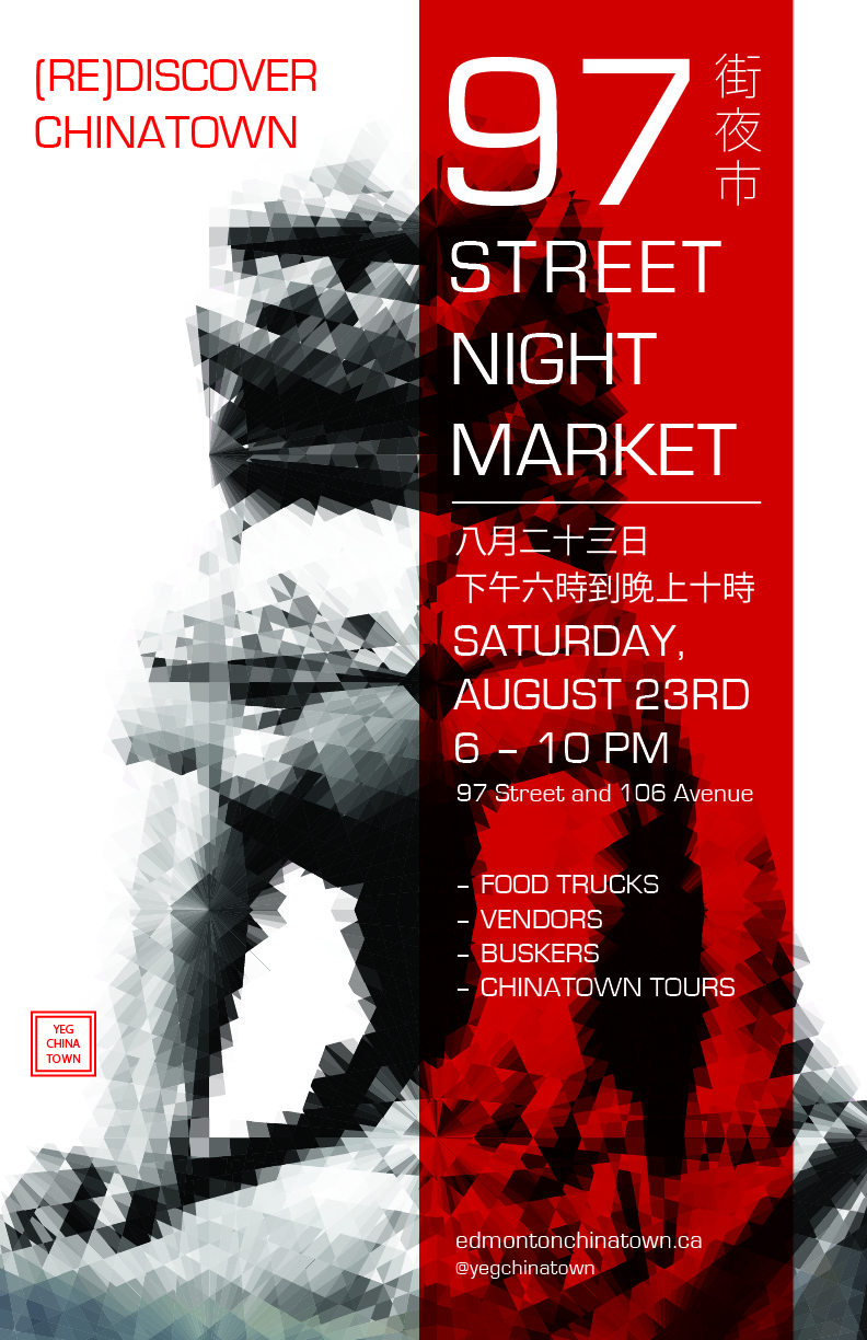 2014 Night Market Poster, August 13, 2014